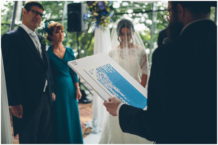 Jewish_Wedding_Photographer_204
