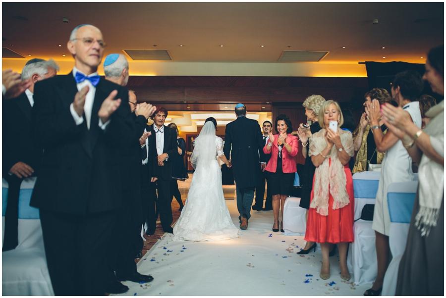 Jewish_Wedding_Photographer_226