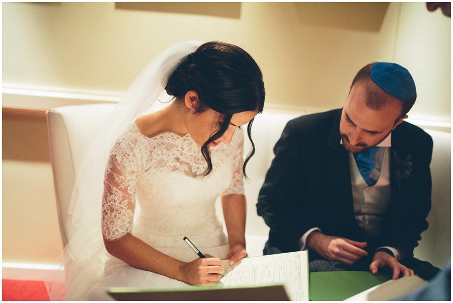 Jewish_Wedding_Photographer_230
