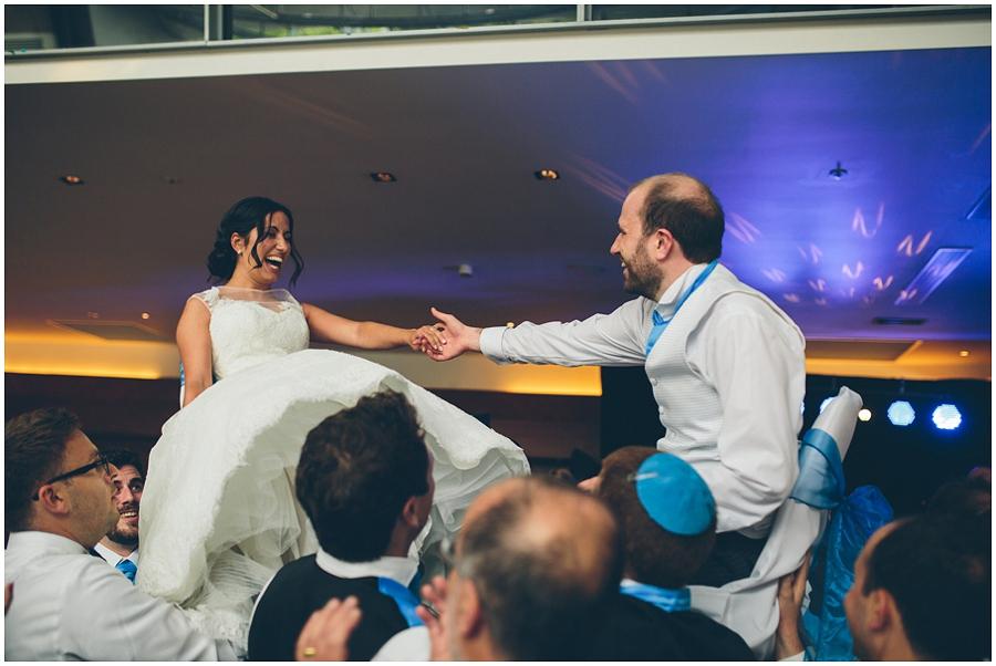Jewish_Wedding_Photographer_284