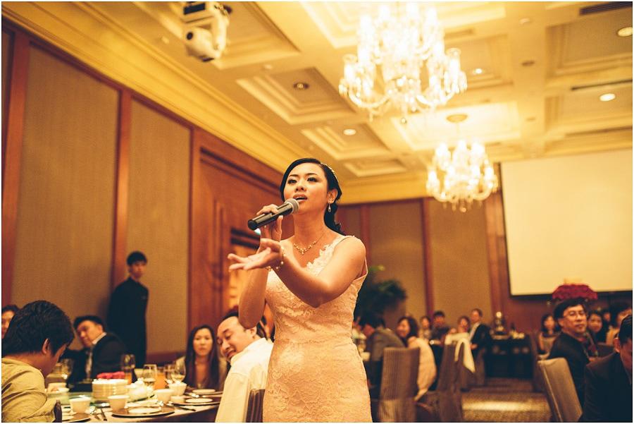 Wedding_In_Singapore_170