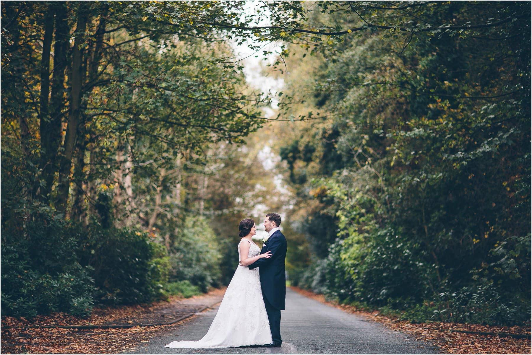 Crewe_Hall_Wedding_Photography_0073