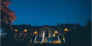 RACHEL + STEVEN'S WEDDING AT EAVES HALL