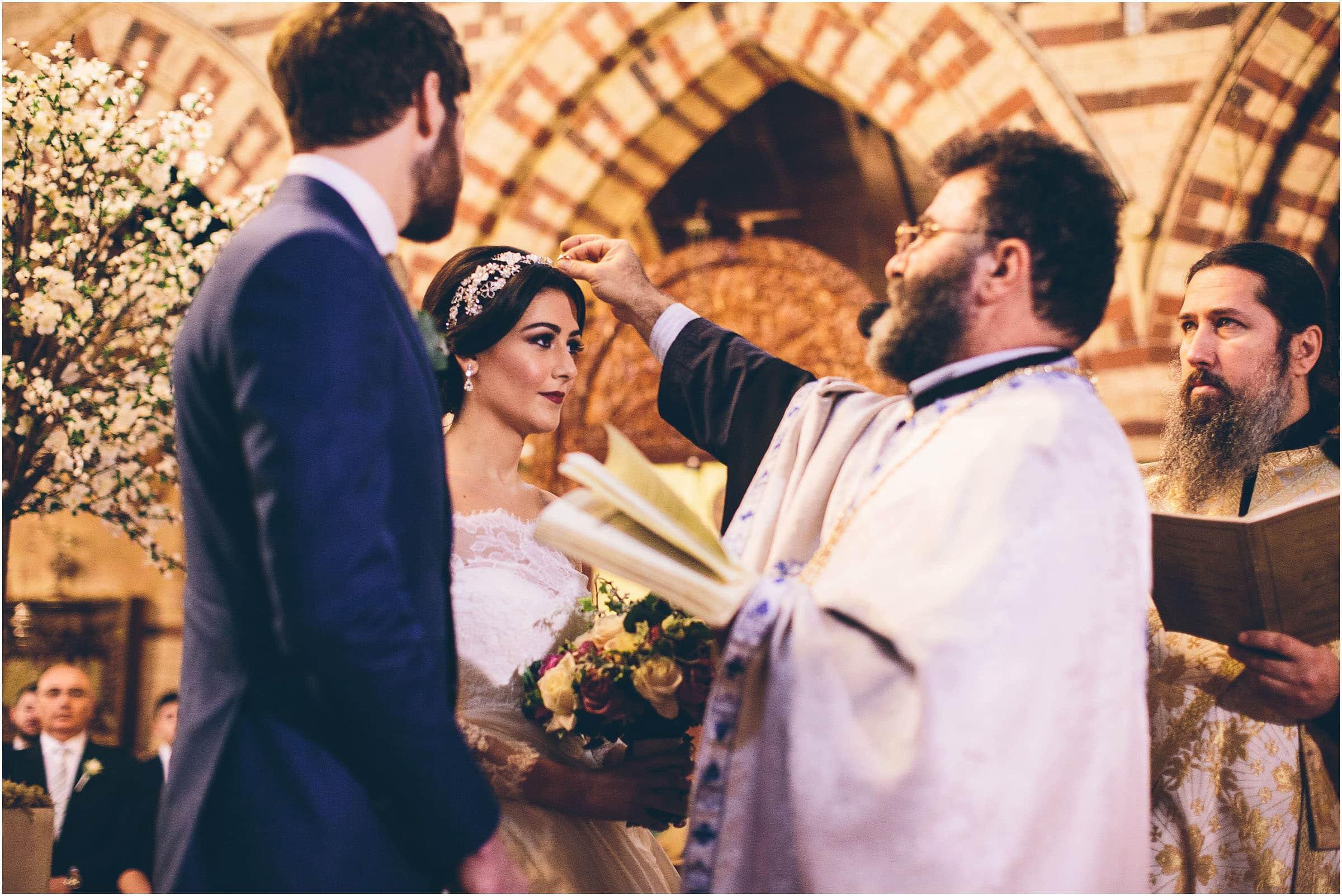 Crewe_Hall_Wedding_Photography_0058