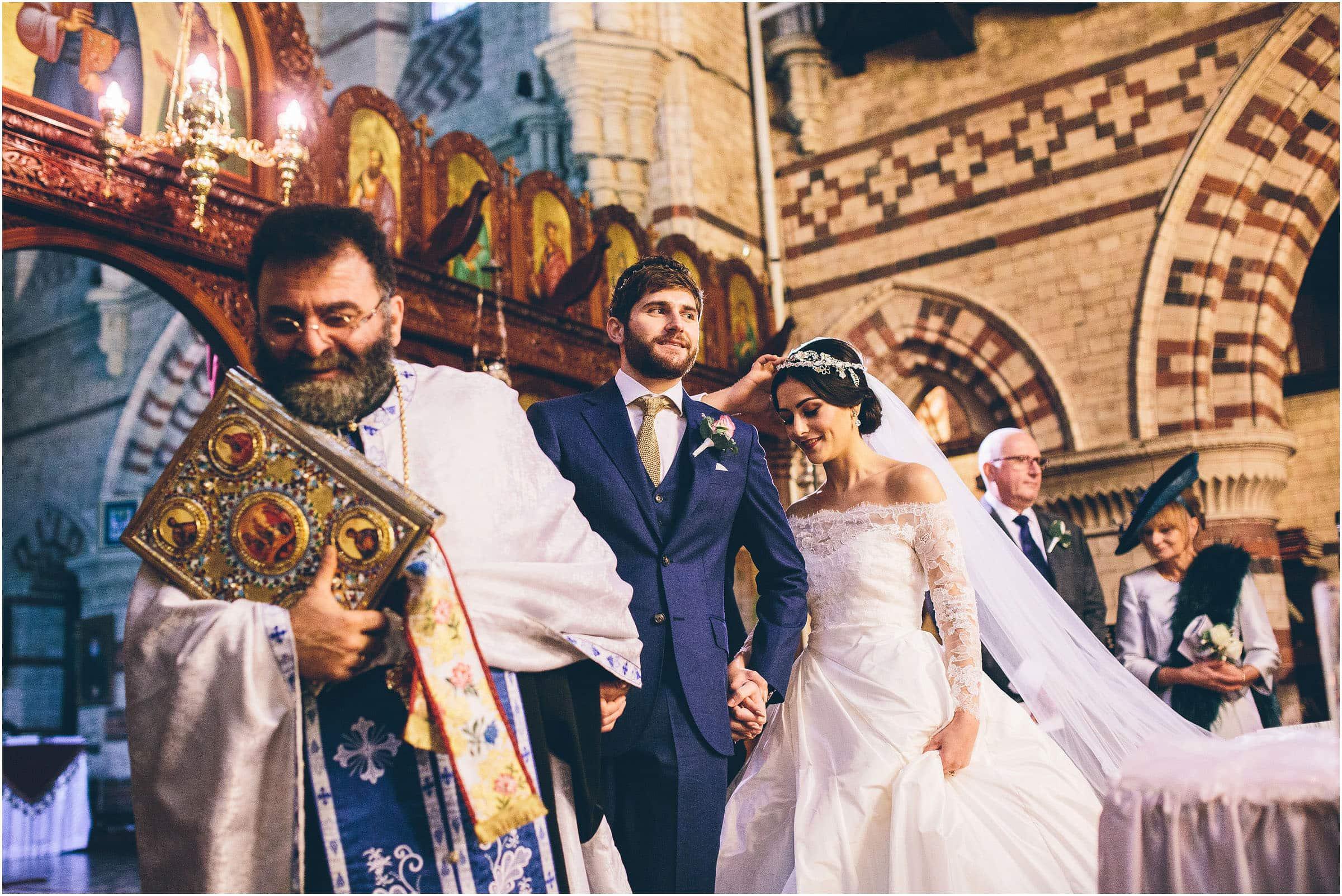 Crewe_Hall_Wedding_Photography_0068