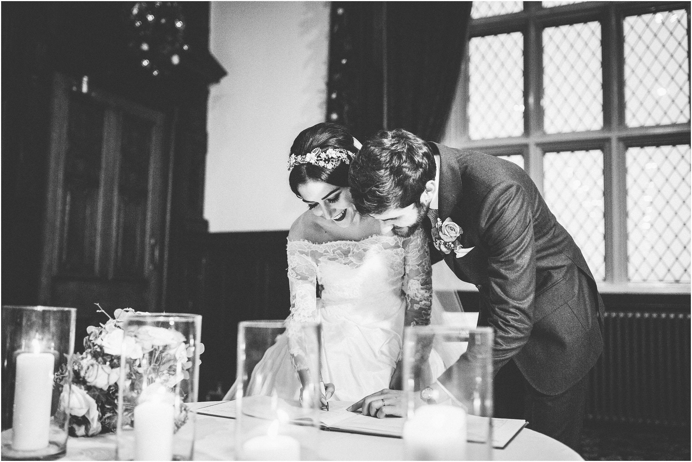 Crewe_Hall_Wedding_Photography_0090