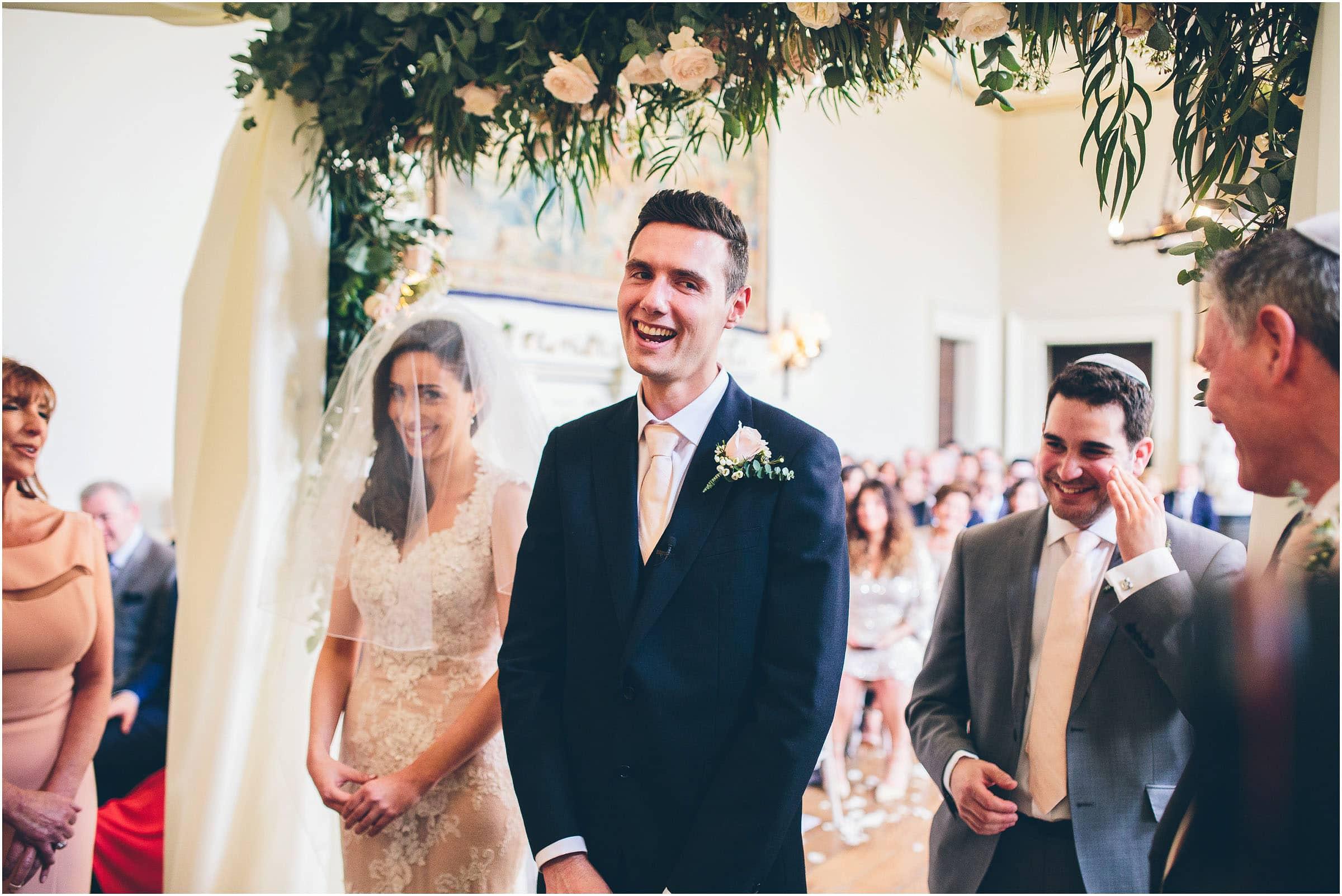 Elmore_Court_Wedding_Photography_0050