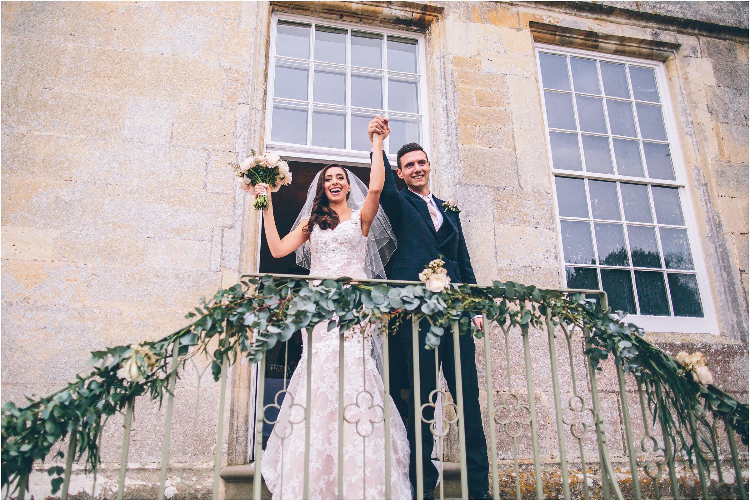 Elmore_Court_Wedding_Photography_0058
