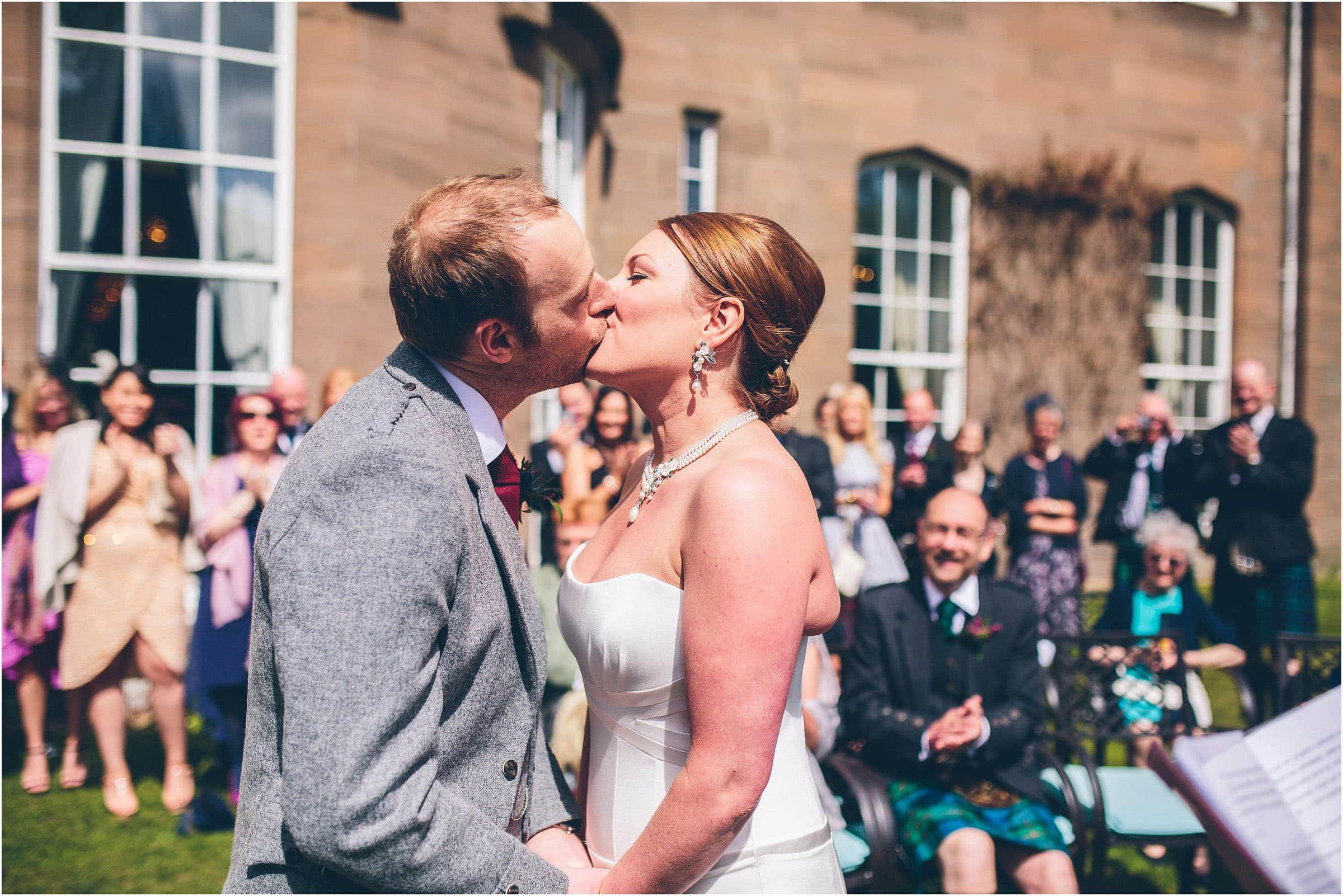 Drumtochty_Castle_Wedding_Photography_0036