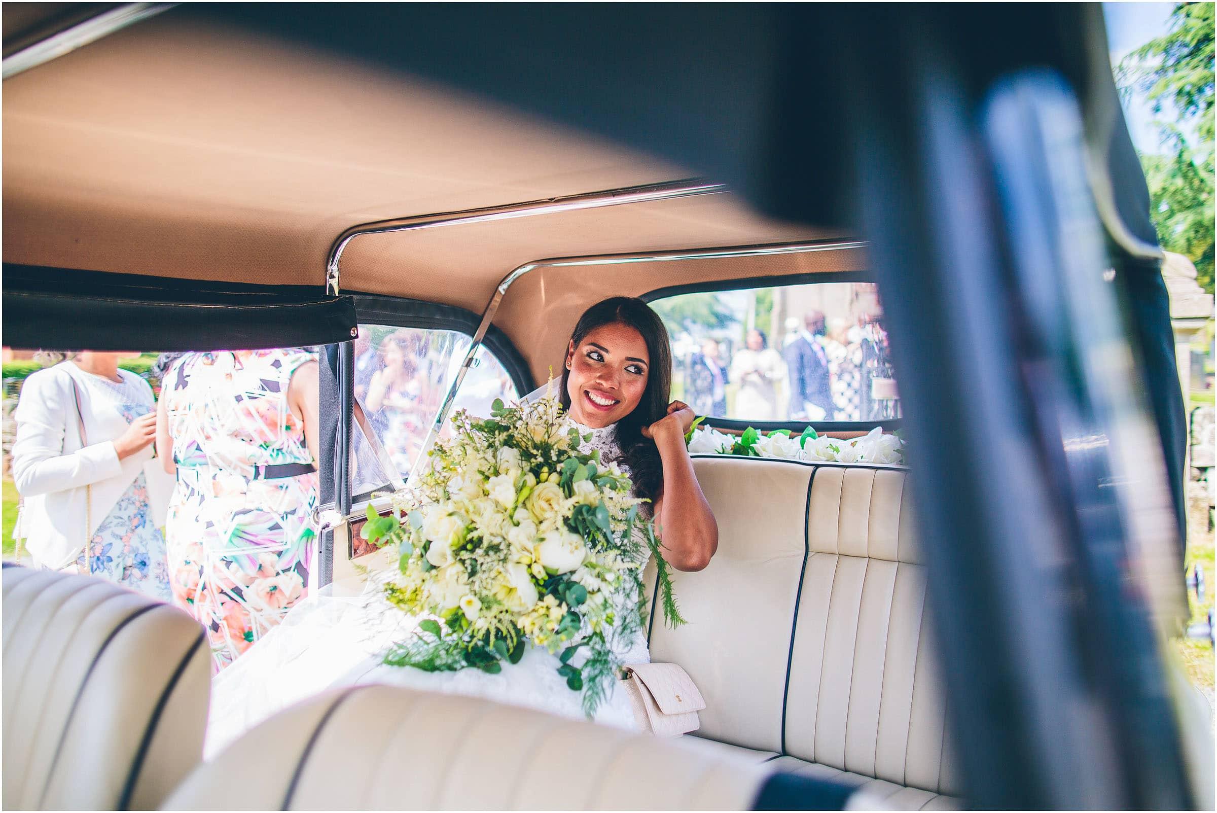 Iscoyd_Park_Wedding_Photography_0066