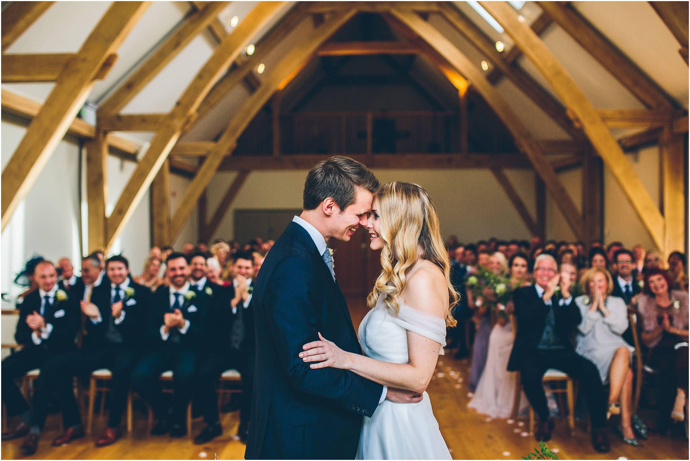 easton_grange_wedding_photography_0039