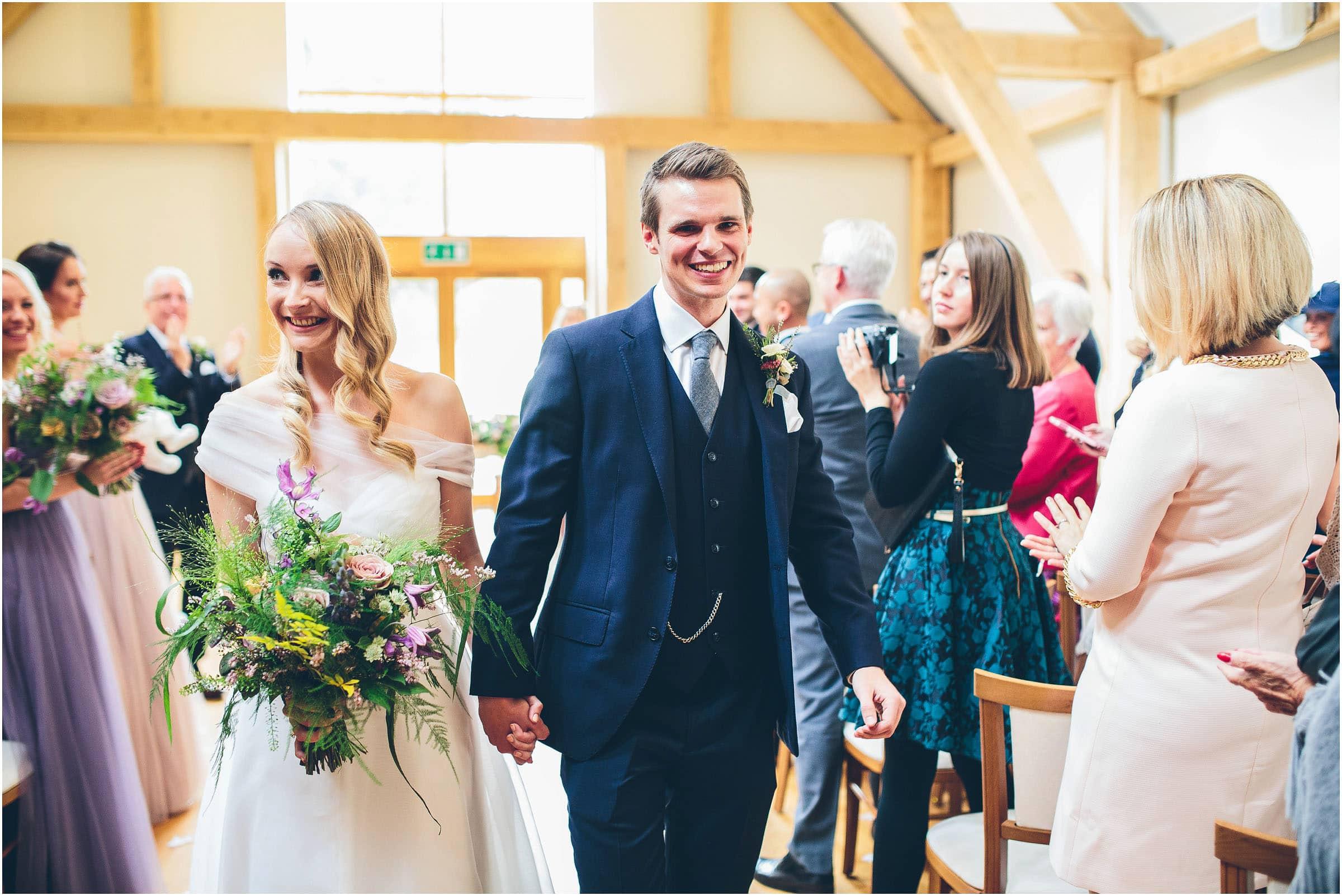 easton_grange_wedding_photography_0045