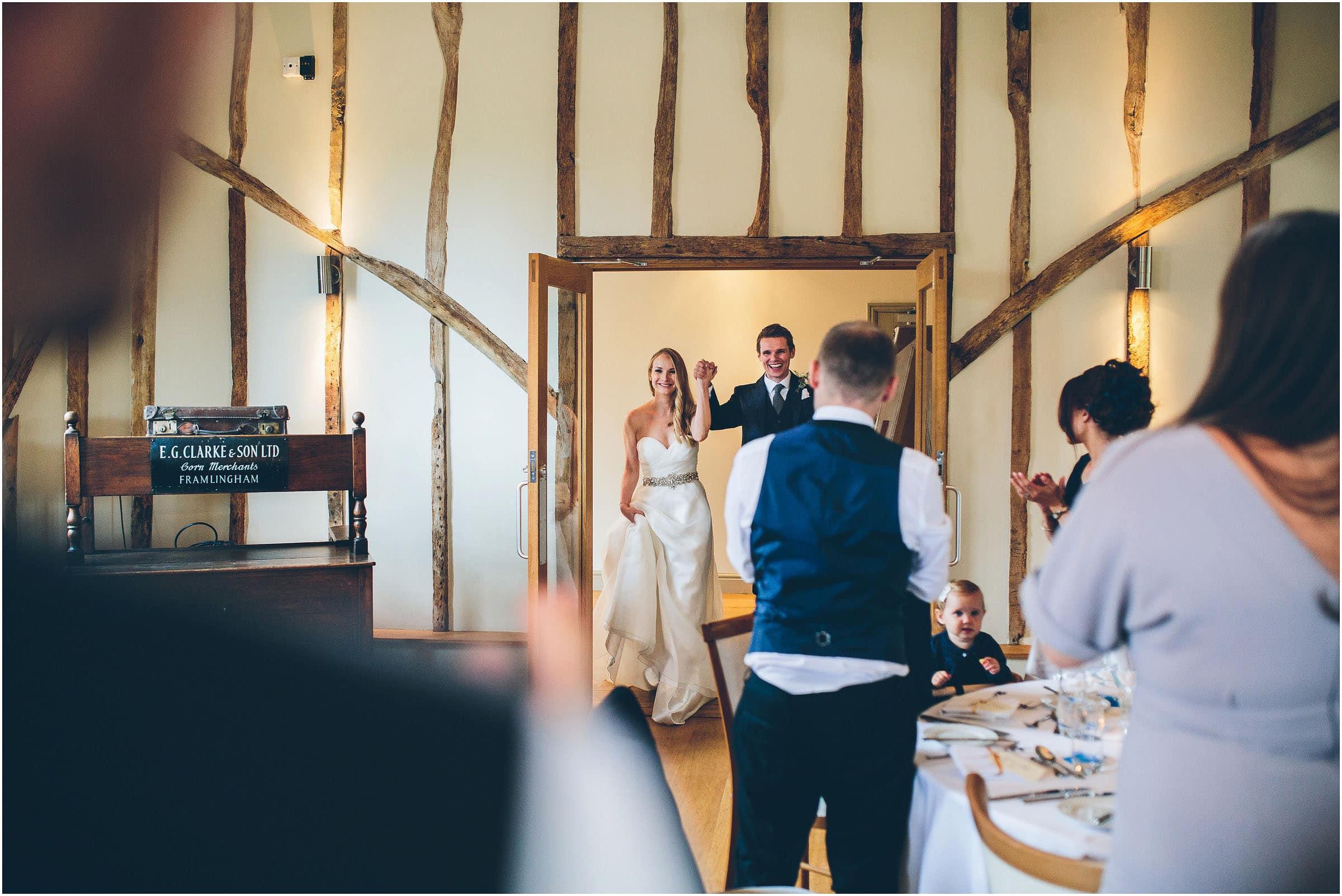 easton_grange_wedding_photography_0079