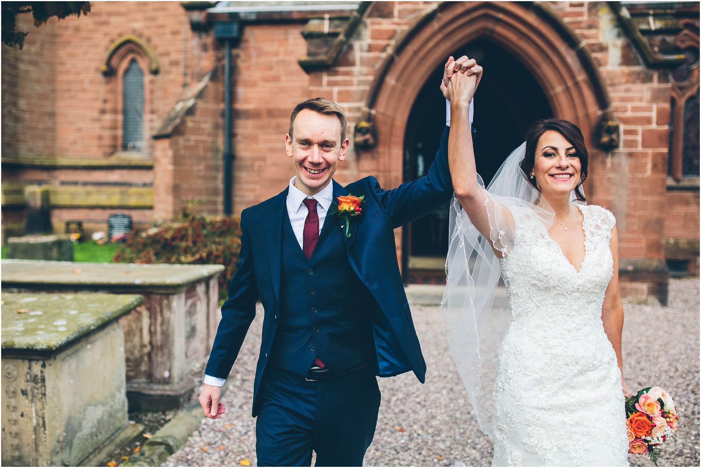 cock_obarton_wedding_photography_0055