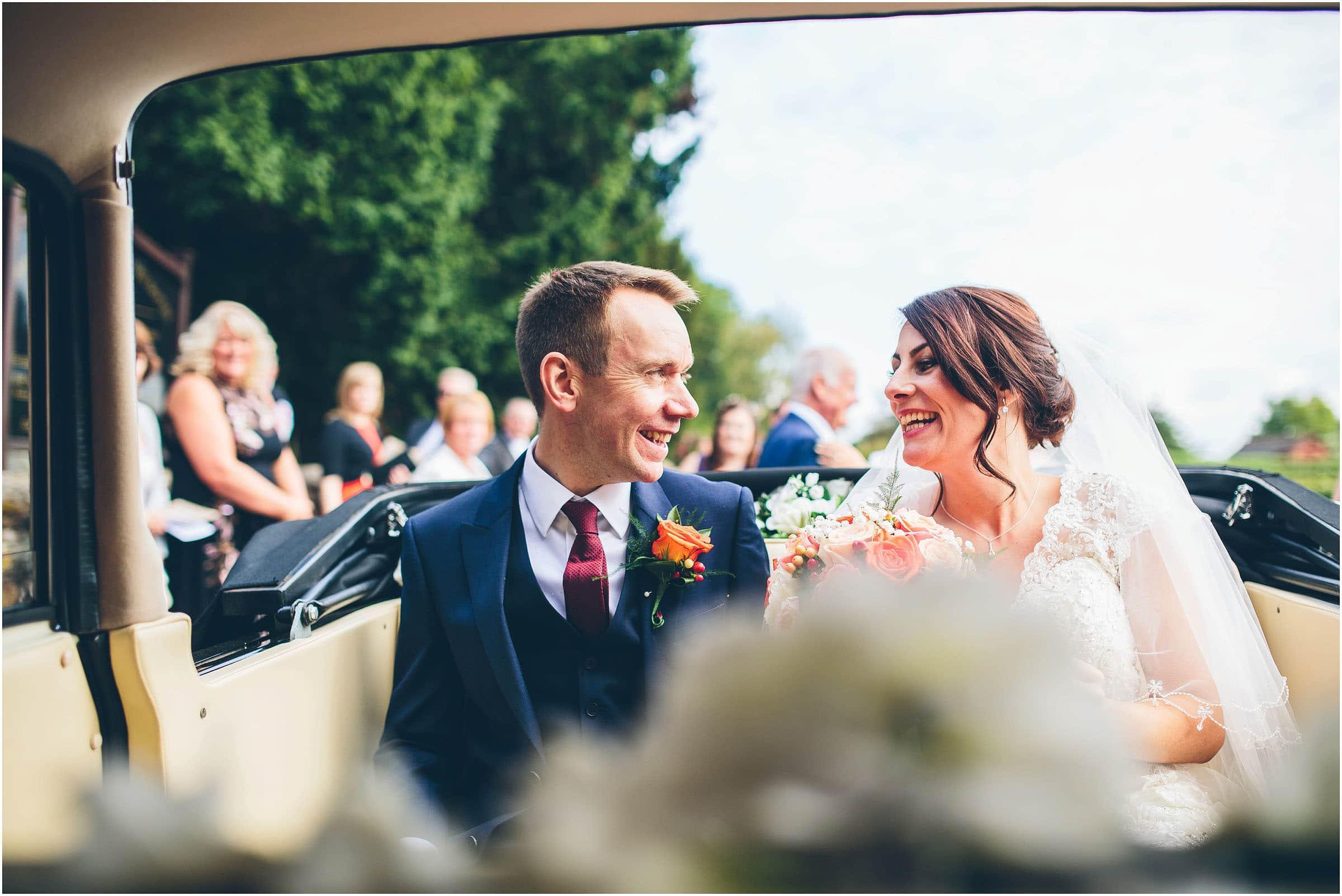 cock_obarton_wedding_photography_0064