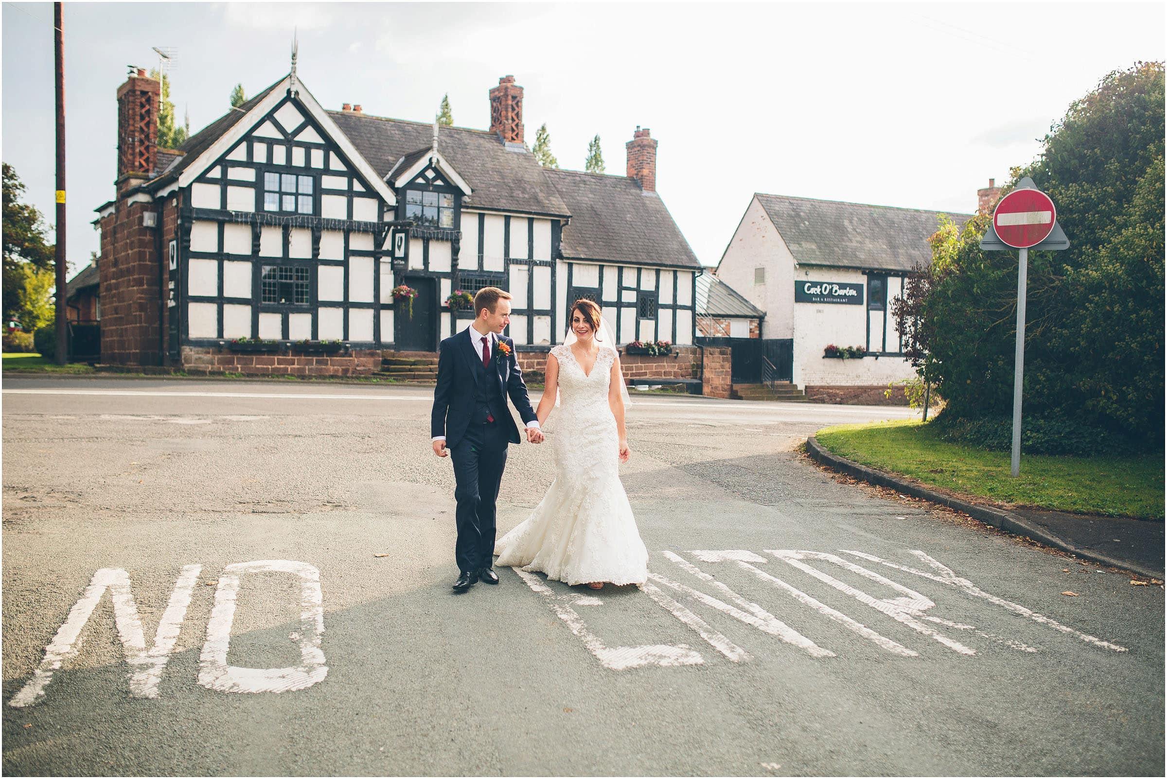 cock_obarton_wedding_photography_0093